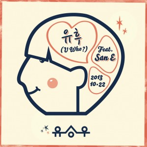 "Album art for Yoo Seung Woo's album ""Yoo Who"""