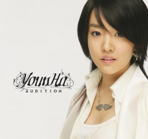 "Album art for Younha's album ""Audition"""