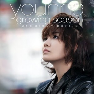 "Album art for Younha's album ""Growing Season"""