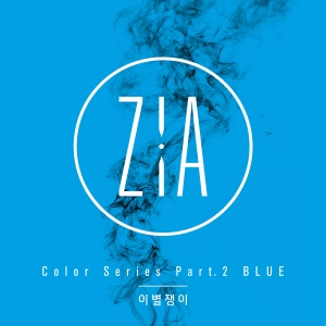 "Album art for Zia's album ""Color Series Pt 2: Blue"""
