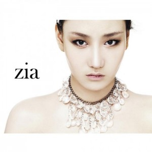 "Album art for ZIA's album ""Difference"""