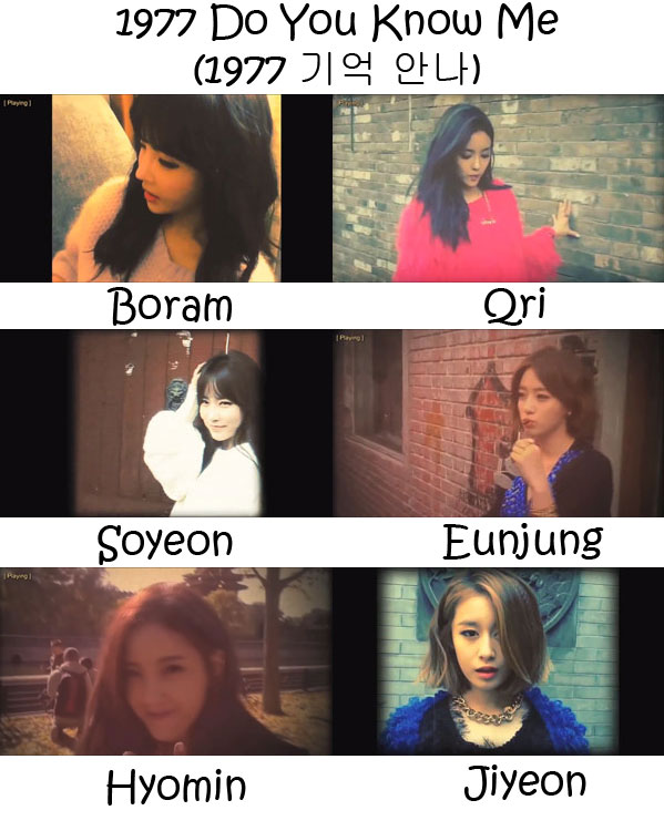 "the members of T-Ara in the ""!977 Do You Know Me"" MV"