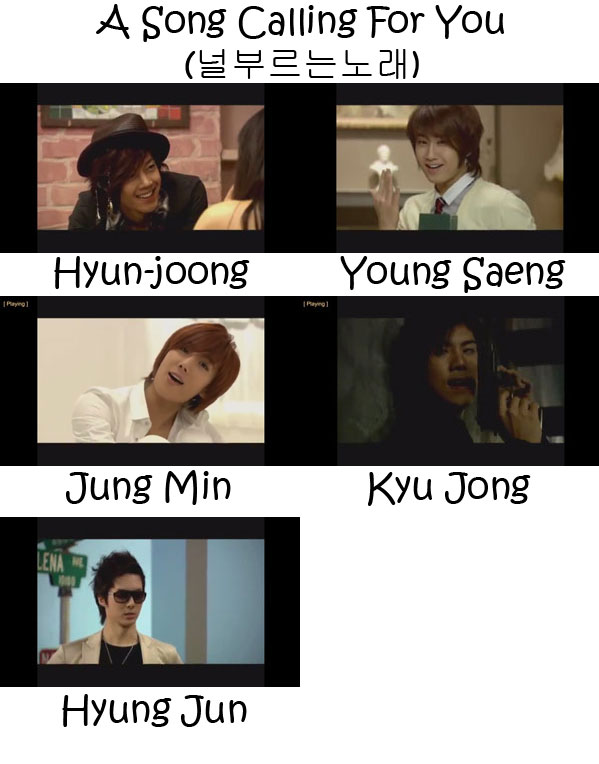 "The members of SS501 in the ""A Song Calling For You"" MV"