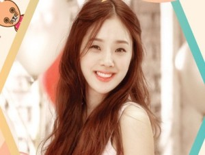 "Berry Good's Subin ""Love Letter"" promotional picture."