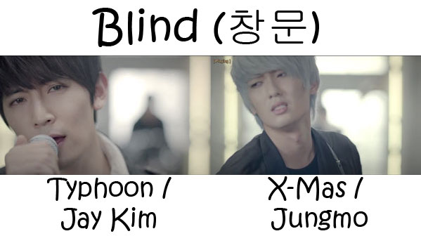 "The members of TRAX in the ""Blind"" MV"