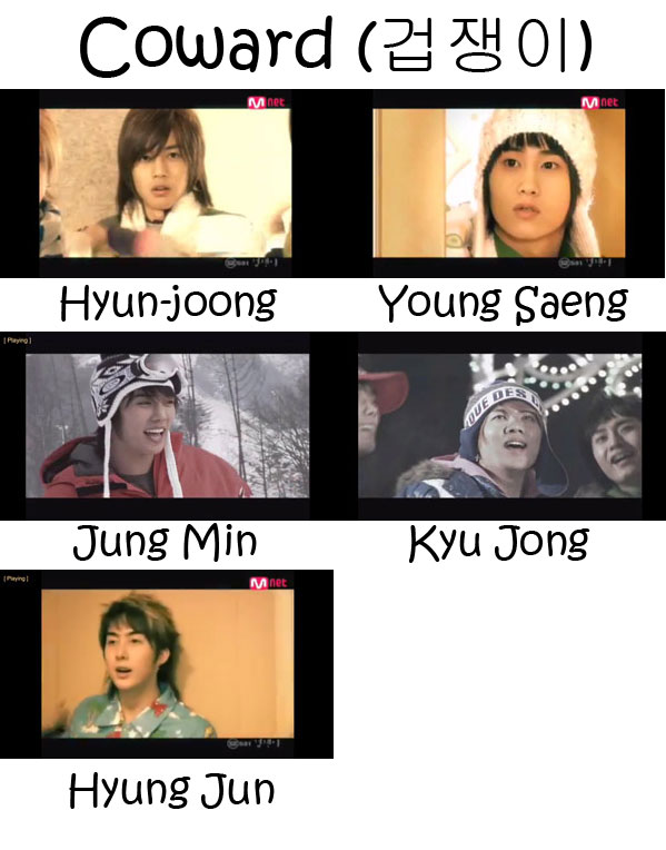 "The members of SS501 in the ""Coward"" MV"
