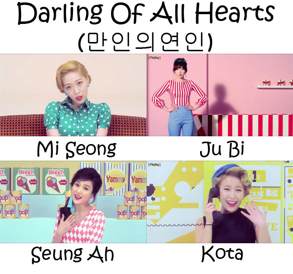 "The members of Sunny Hill in the ""Darling Of All Hearts"" MV"