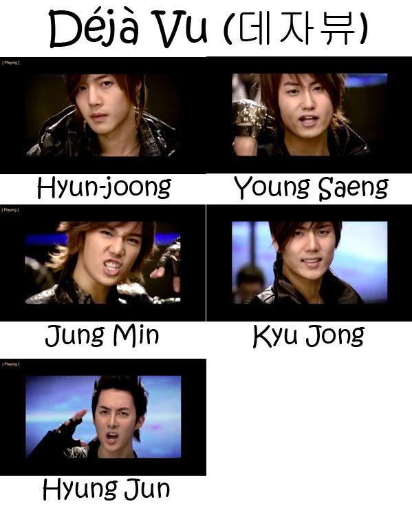 "The members of SS501 in the ""Deja Vu"" MV"