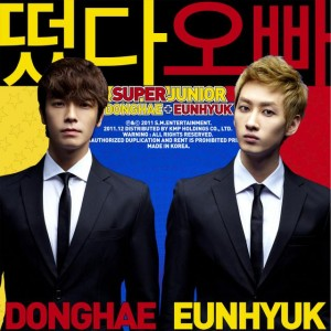 """Album art for Donghae & Eunhyuk's album """"Oppa Oppa"""""""