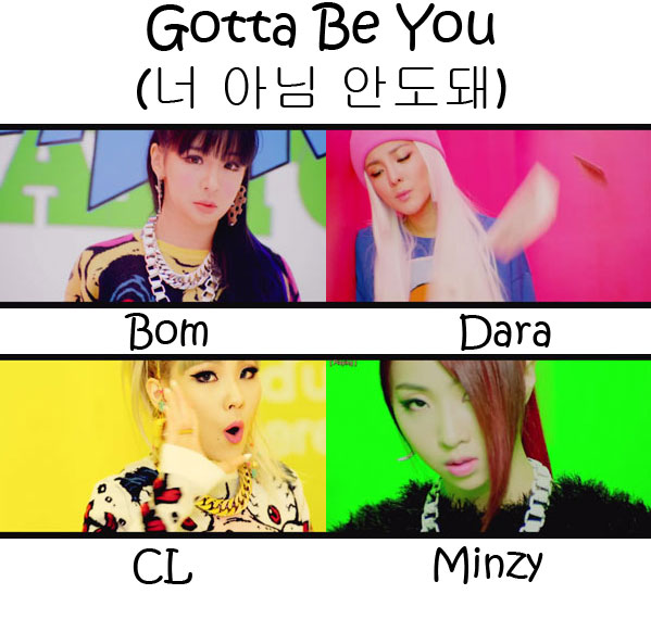 "The members of 2NE1 in the ""Gotta Be You"" MV"