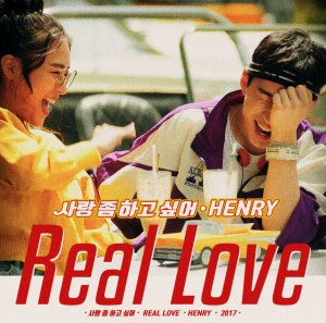 "Album art for Henry's album ""Real Love"""
