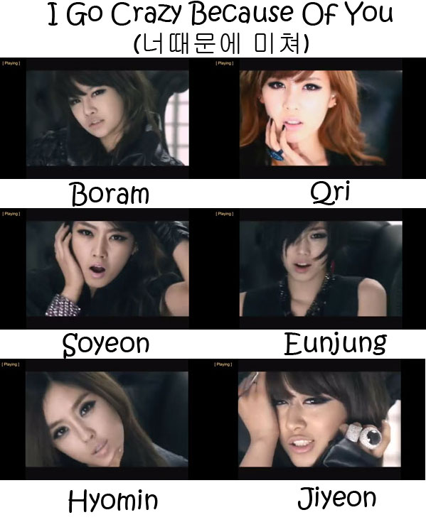 "The members of T-Ara in the ""I Go Crazy Because Of You"" MV"