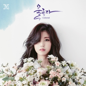 "Album art for Jun hyo Sung's album ""Colored"""