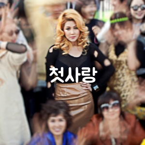 "Album art for Kwon Ji An (Solbi)'s album ""First Love"""