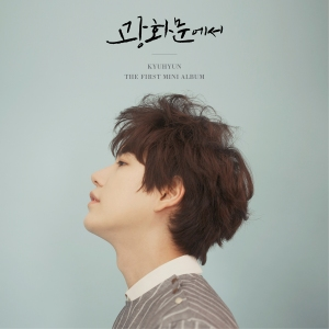"Album art for Kyuhyun's album ""At Gwanghwamun"""