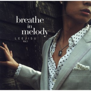"Album art for Lee Jisu (BTL)'s album ""BreAlbum art for Lee Jisu (BTL)'s album ""Breathe In Melody""athe In Melody"""