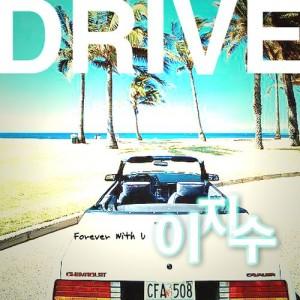 """Album art for Lee Jisu (BTL)'s album """"Forever With You"""""""