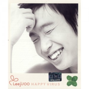 "Album art for Lee Jisu (BTL)'s album ""Happy Virus"