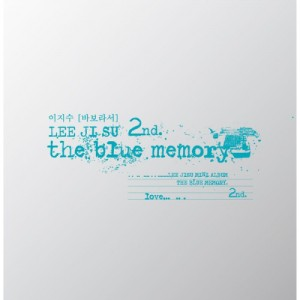 "Album art for Lee Jisu (BTL)'s album ""Blue Memory"""