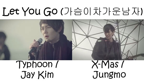 """The members of TRAX in the """"Let You Go"""" MV"""