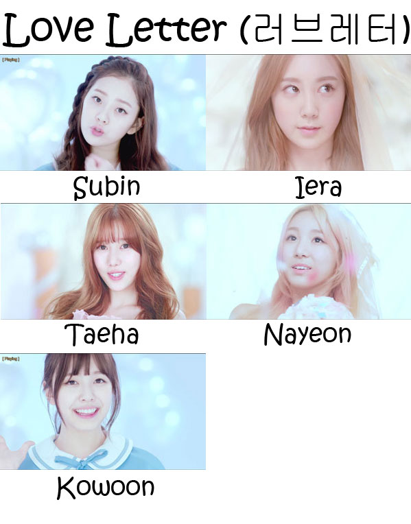 "The members of Berry Good in the ""Love Letter"" MV"