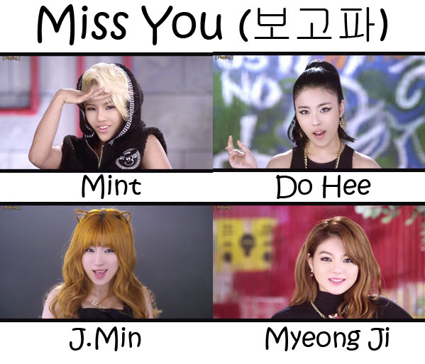 """The members of Tiny-G in the """"Miss You"""" MV"""