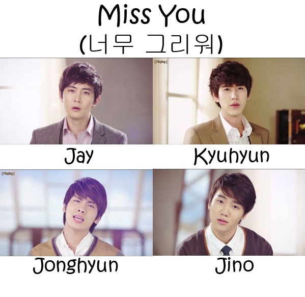 "The members of S.M.The Ballad in the ""Miss You"""