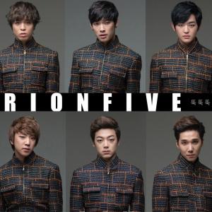 "Album art for Rion Five's album ""Knock Knock Knock"""