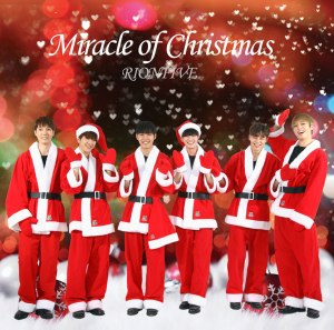 """Album art for Rion Five's album """"Miracle Of Christmas"""""""