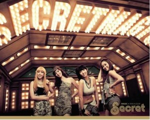 "Album art for Secret's album ""Secret Time"""