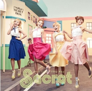 "Album art for Secret's album ""Shy Boy"""