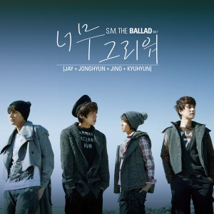 "Album art for S.M.The Ballad's ""Vol. 1 - Miss You"""