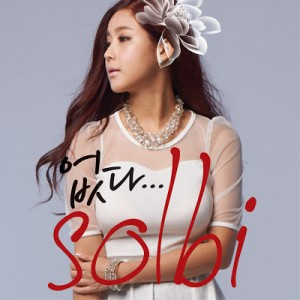 "Album art for Solbi's album ""Gone"""