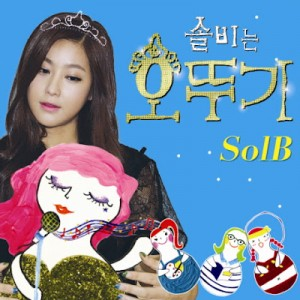 "Album art for Solbi's album ""Ottogi"""