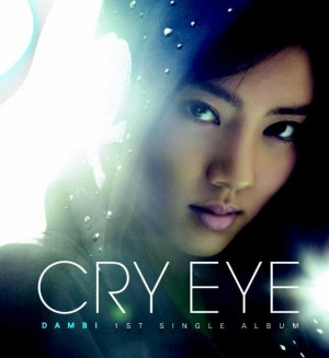 "Album art for Son Dambi's album ""Cry Eye"""