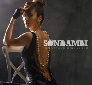 Album art for Son Dambi's 2nd Mini Album