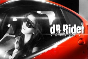 "Album art for Son Dambi's album ""dB Rider"""