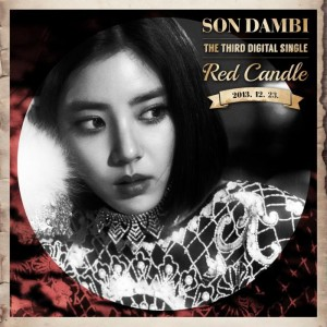 "Album art for Son Dambi's album ""Red Candle"""