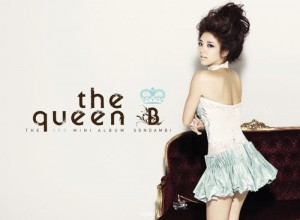 "Album art for Son Dambi's ablum ""The Queen B"""
