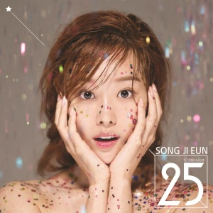 "Album art for Song Ji Eun's album ""25"""