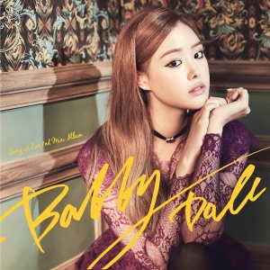 "Album art for Song Ji Eun's album ""Bobby Doll"""