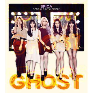 """Album art for Spica's album """"Ghost"""""""