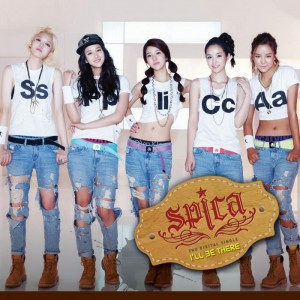 """Album art for Spica's album """"I'll Be There"""""""