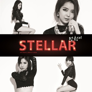"Album art for Stellar's album ""Fool"""