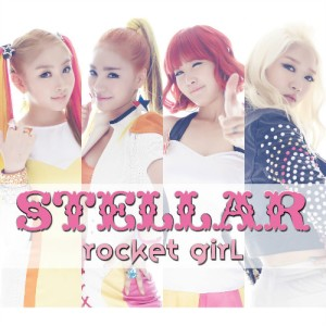 "Album art for Stellar's album ""Rocket Girl"""