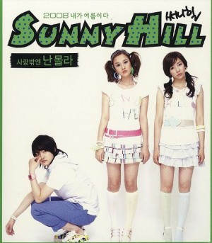 "Album art for Sunny Hill's album ""2008 Is My Summer"""