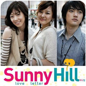 "Album art for Sunny Hill's album ""Love Letter"""
