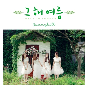 "Album art for Sunny Hill's album ""Once In A Summer"""