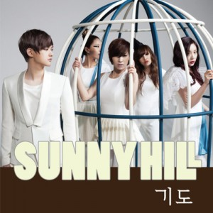 "Album art for Sunny Hill's album ""Pray"""