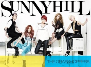 "Album art for Sunny Hill's album ""The Grasshopers"""